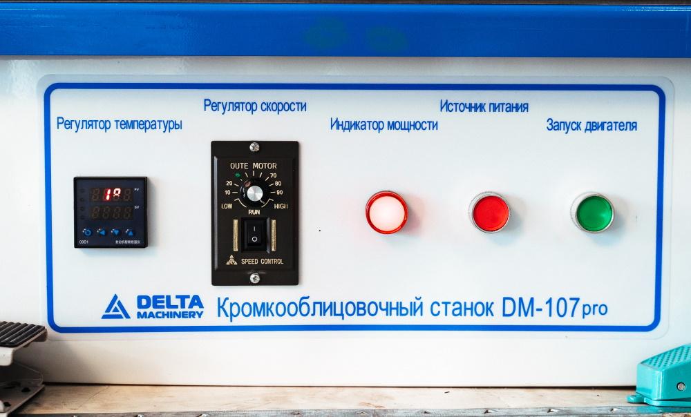 Панель управления DM107Pro